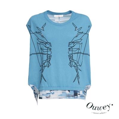 OUWEY歐薇-飛鼠線條拼接針織衫-藍