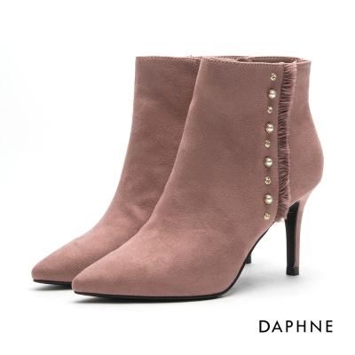 達芙妮DAPHNE 短靴-絨面流蘇珍珠水鑽鉚釘尖頭踝靴-粉紅