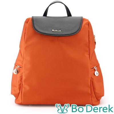 Bo Derek 防潑水輕量旅行時刻後背包-橘