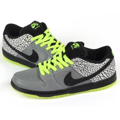 (男)Nike Dunk Low SB QS 滑板鞋