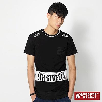5th STREET 剪接撞色貼袋印花短袖T恤-男-黑色