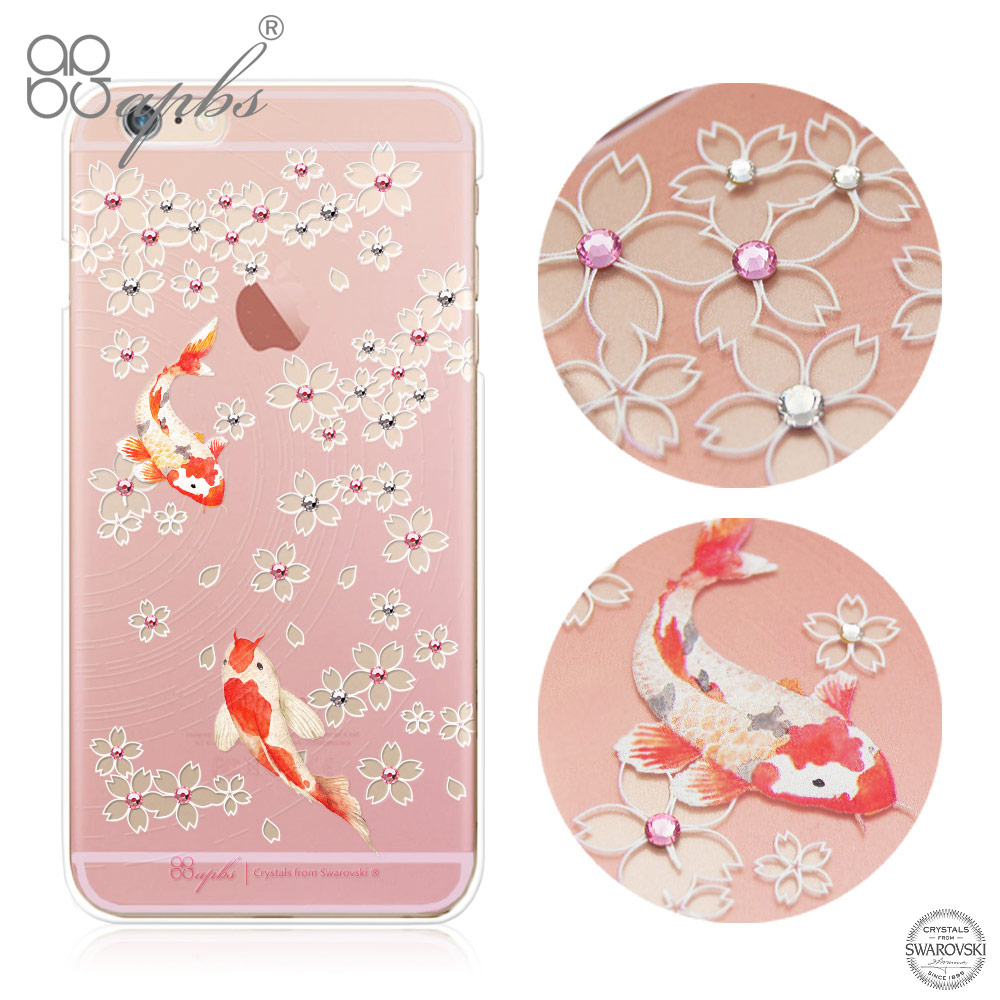 apbs iPhone6s/6 4.7吋 施華洛世奇彩鑽手機殼-錦鯉戲櫻