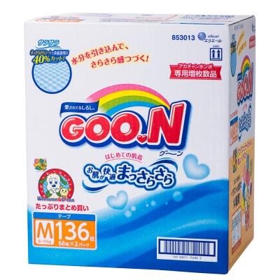 GOO.N 日本大王 NHK WANWAN限定紙尿褲 境內彩盒版 M 68片x2包/箱