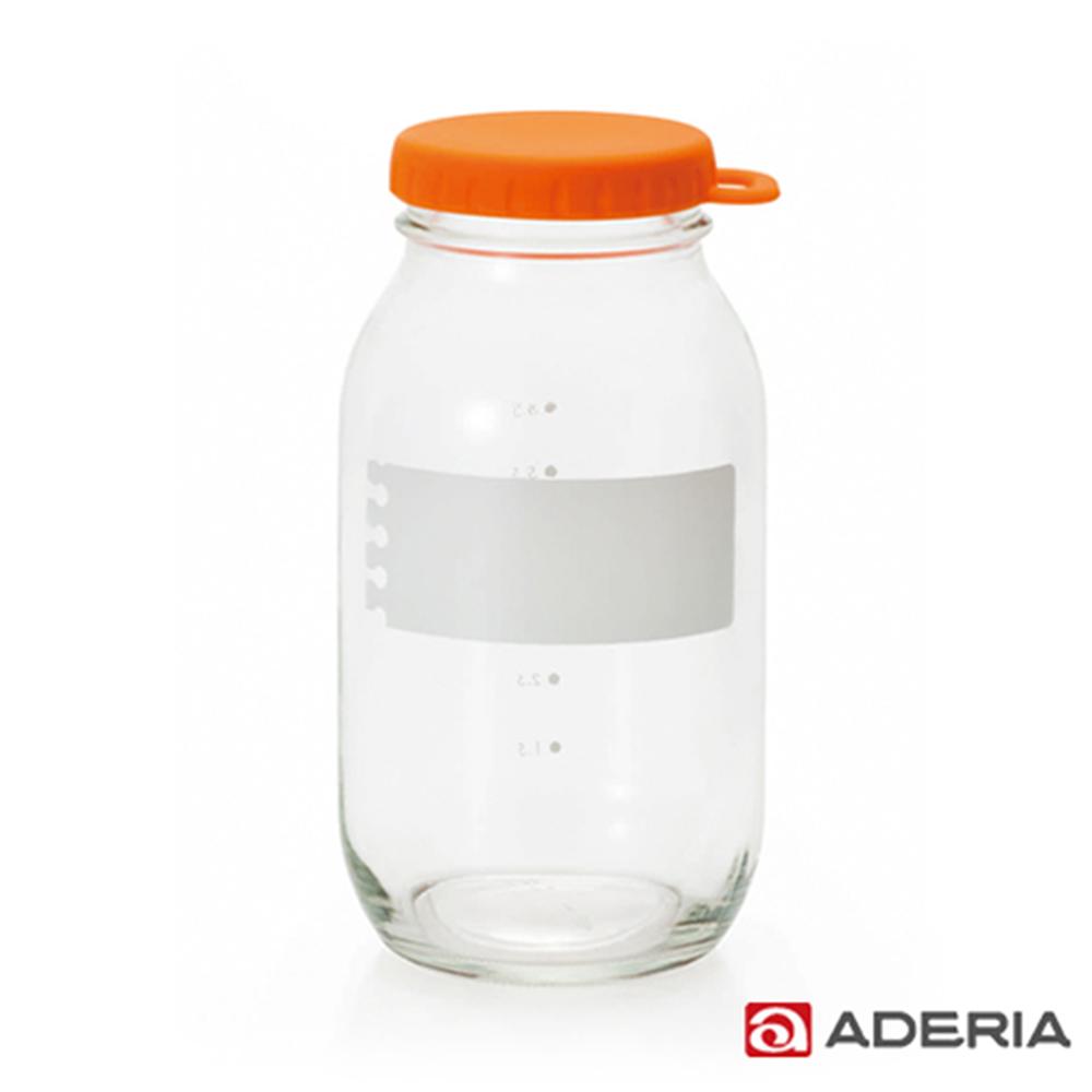 【ADERIA】日本進口易開玻璃保鮮罐900ml(橘)