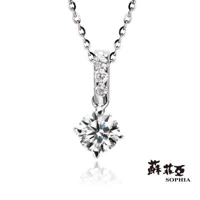 蘇菲亞SOPHIA 鑽鍊-紫薇0.20克拉鑽石項鍊