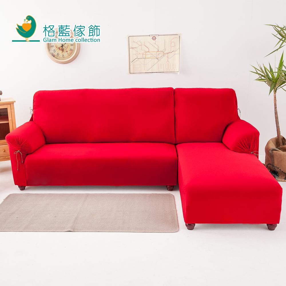 格藍家飾 新時代L型超彈性沙發套右二件式-經典紅