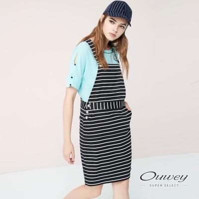 OUWEY歐薇 配條工作吊帶裙(黑)