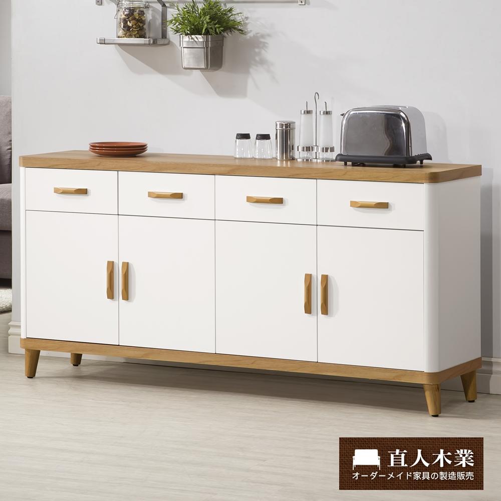 日本直人木業-LIVE生活潔白160CM廚櫃