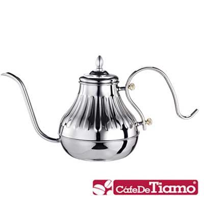 Tiamo 1301 不鏽鋼皇家壺 700ml(HA8572)