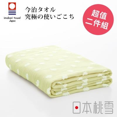 日本桃雪今治小圓點紗布浴巾超值兩件組(柑橘黃)