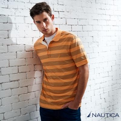 Nautica 美式復古風條紋短袖POLO衫-橘