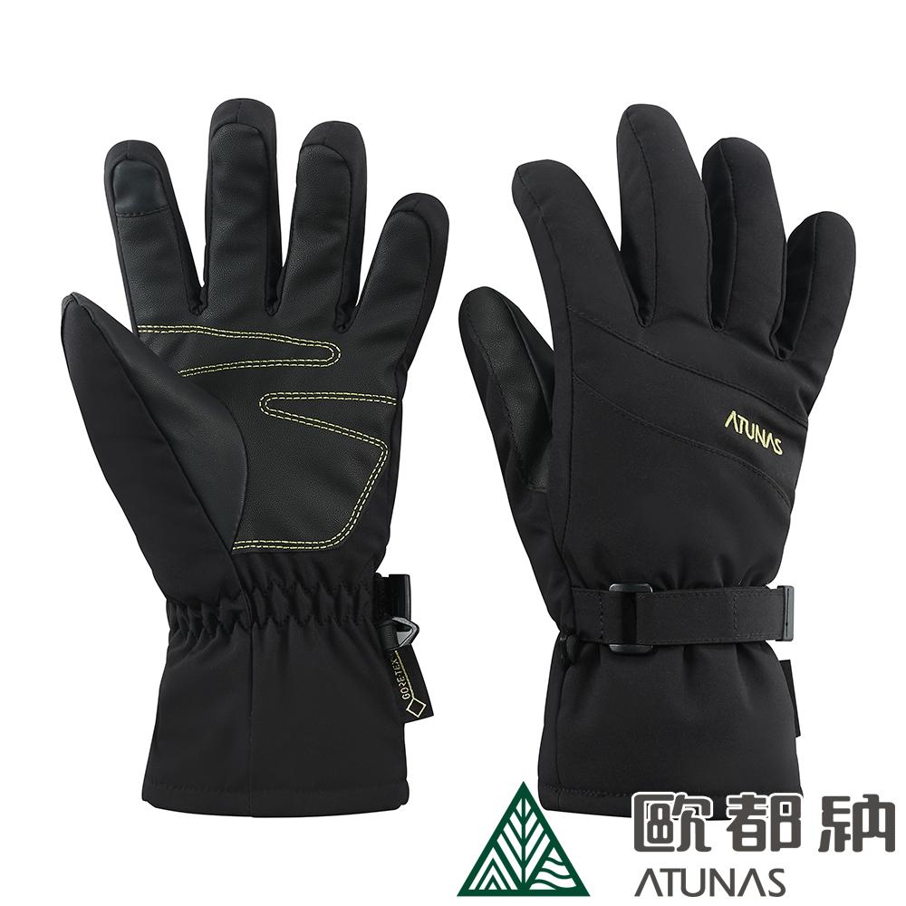 【ATUNAS 歐都納】防水防風透氣GORE-TEX保暖手套A-A1740黑