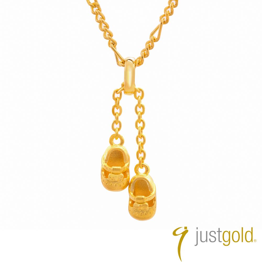 鎮金店Just Gold 黃金吊墜-Babe花鞋(女)