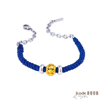 J'code真愛密碼 幸福童話黃金/純銀編織繩手鍊-藍