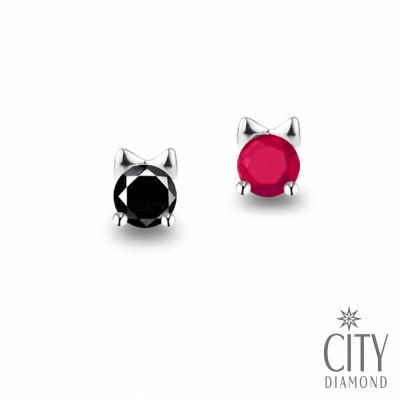 City Diamond【黑色篇章】20分黑鑽紅寶石喵喵/貓咪鑽石耳環(白K)