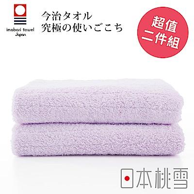 日本桃雪今治超長棉毛巾超值兩件組(薰衣草紫)
