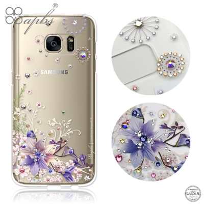 apbs Samsung Galaxy S7 edge 施華洛世奇彩鑽手機殼-祕...