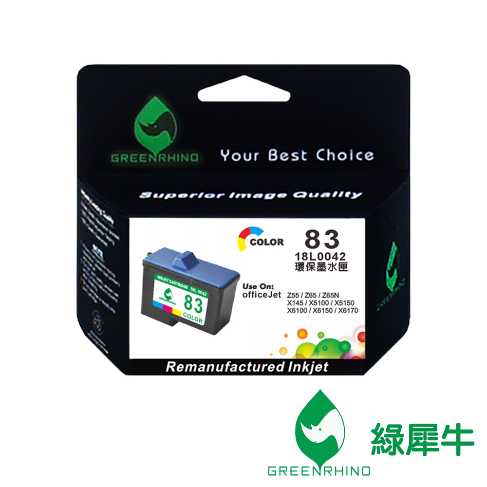 綠犀牛 for Lexmark NO.83 18L0042 彩色高容量環保墨水匣