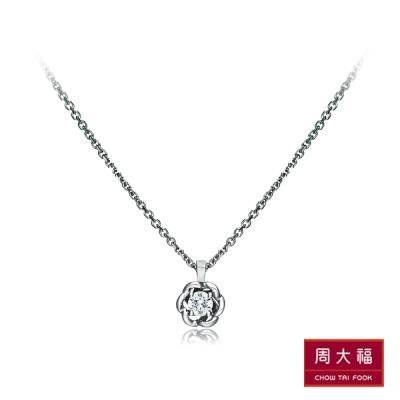 周大福 小心意系列 璀璨花卉鑽石 18 白K金項鍊