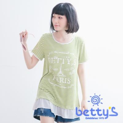 betty's貝蒂思 橫條圓領下襬拼接雪紡印花上衣(淺綠)