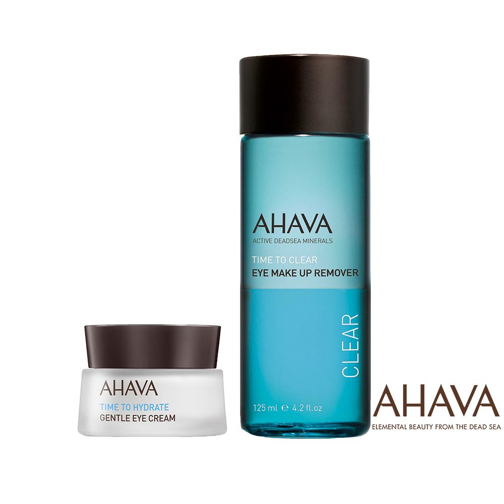 AHAVA礦水瓷活膚眼霜15ml礦淨眼唇卸妝液125ml