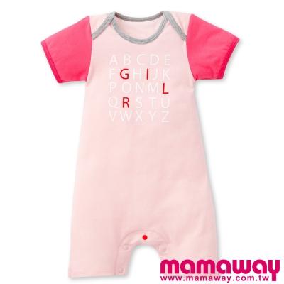 Mamaway-Baby-字母平褲口包屁衣-共三色