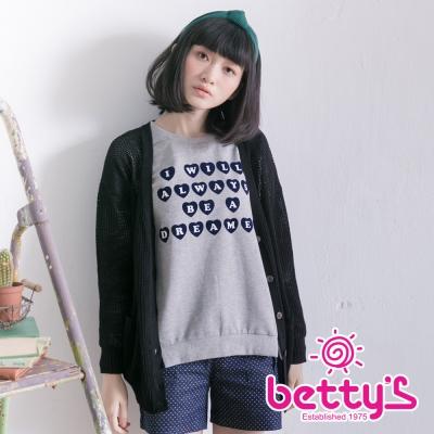 betty's貝蒂思 簍空針織罩衫(黑色)