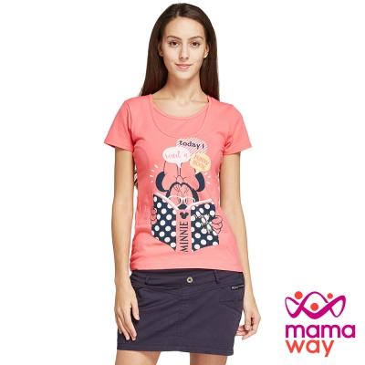 孕婦裝 哺乳衣 迪士尼學院米妮孕哺彈性棉T Mamaway