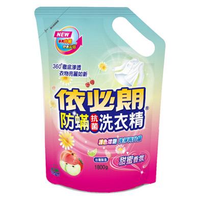 依必朗防蹣抗菌洗衣精-甜蜜香氛(補充包)1800g