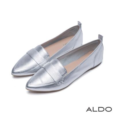 ALDO-簡潔歐風原色真皮幾何尖頭樂福鞋-耀眼銀色