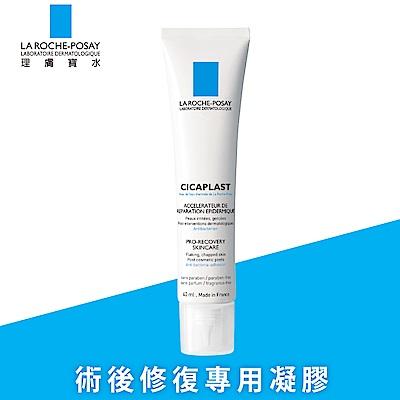 理膚寶水 舒痕速效修復凝膠 40ml