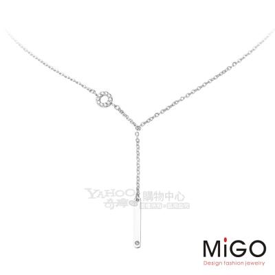 MiGO-永恆女項鍊