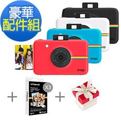 Polaroid SNAP 數位拍立得豪華禮盒