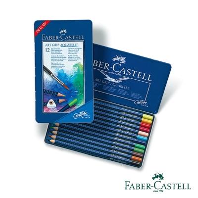 Faber-Castell 創意工坊水性色鉛筆12色
