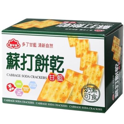 喜年來-甘藍蘇打餅乾-75g-4盒組