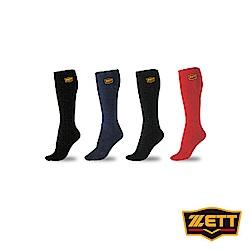 ZETT 高級棒壘球內襪 6雙 BKT-101