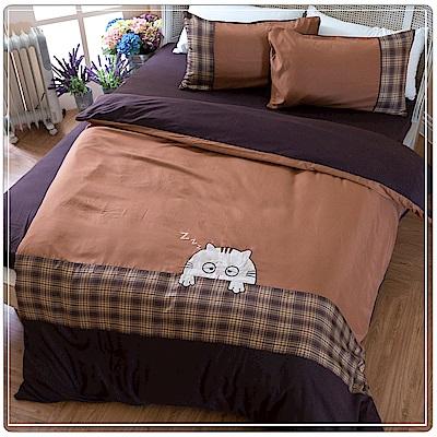 eyah宜雅 北歐時尚立體刺繡雙人被套床包四件組 COFFEE CAT