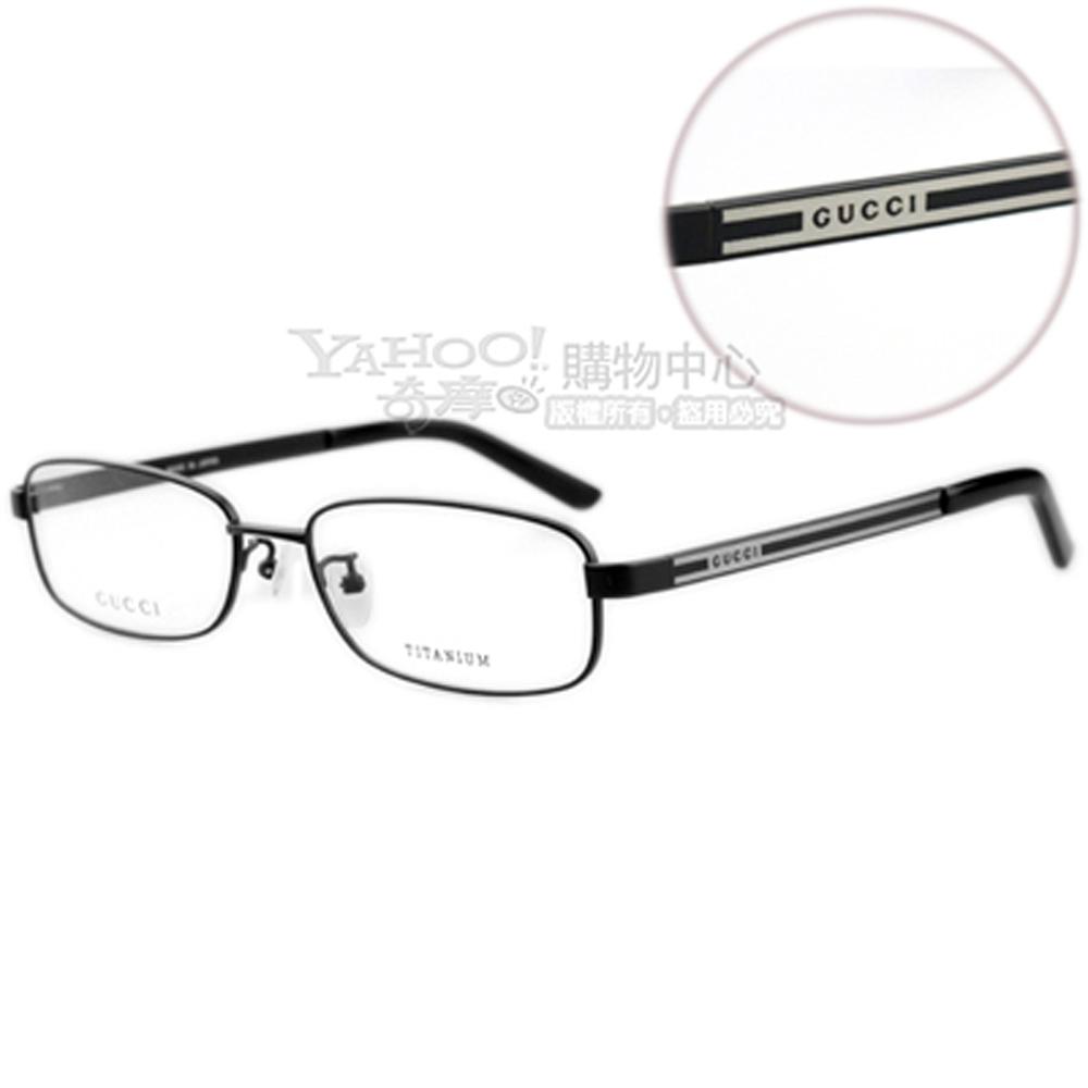 GUCCI-時尚光學眼鏡(黑色/咖啡色)