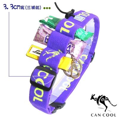 CAN COOL敢酷 3.3cm寬C160328006運動號碼帶(3補給環)(紫綠)