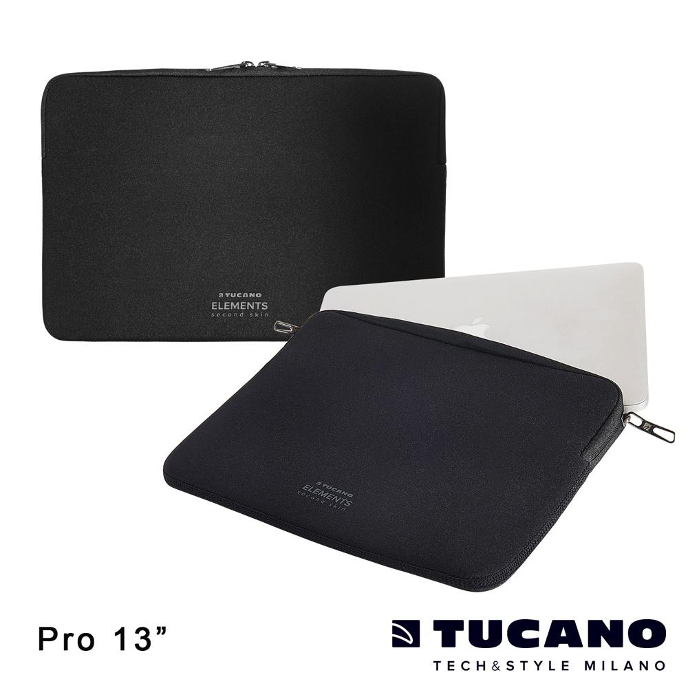 TUCANO ELEMENTS MB Pro Retina 13吋專用防震內袋
