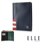 ELLE HOMME法式紅白藍護照中夾嚴選義大利頭層牛皮、可置物空間格層設計-藍