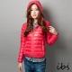 ibs-極輕量純白絨連帽羽絨外套-女-深粉紅