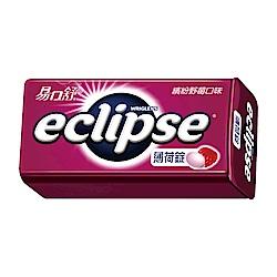 Eclipse易口舒 繽紛野莓(46粒)