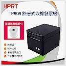 HPRT漢印 TP-809 熱感應票據機