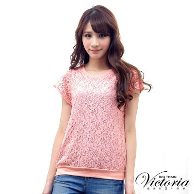 Victoria 全蕾絲短袖上衣-女-淺粉