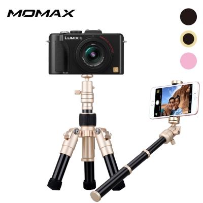 MOMAX PRO5 鋁合金多功能直播自拍三腳架-42cm