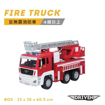 美國【Battat】巨無霸消防車_Driven系列(4Y+)
