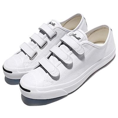 Converse Jack Purcell 男鞋 女鞋