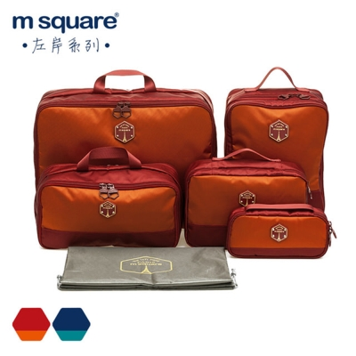m square 左岸系列度假套裝