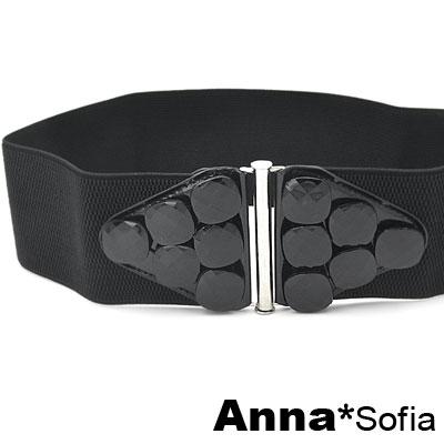 AnnaSofia-方角黑晶三角列-彈性寬腰帶腰封